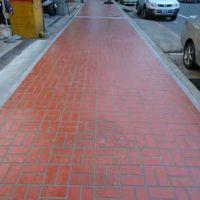 Stenciled Concrete Project 10