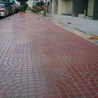 Stenciled Concrete Project 12